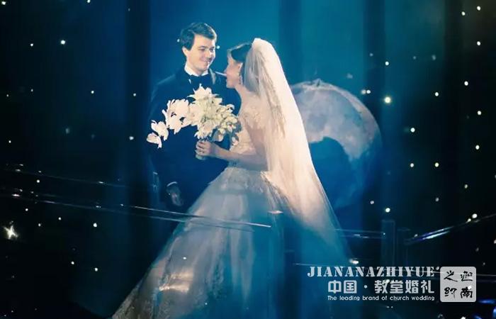 主题婚礼案例_星语心愿