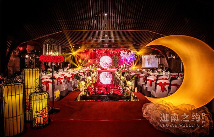 荷塘月色中式主题酒店婚礼策划